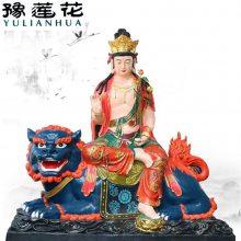 寺庙十方世界文殊菩萨(图片)七佛之师 玻璃钢、文殊师利法王子佛像