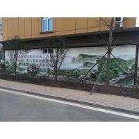 户外陶瓷壁画 景德镇陶瓷艺术壁画定制厂家
