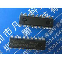 TOSHIBA/东芝ULN2803APG达林顿晶体管 8-Ch 500mA 50V 2.7kOhm