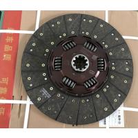 供应重汽亲人豪沃、金王子通用配件WG9725160390离合器片