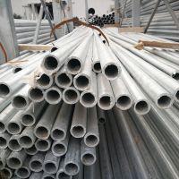 现货供应上海优质热镀锌无缝钢管45#材质8163标准无缝管