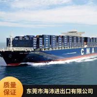 海运空运货代整柜拼箱中东红海迪拜海运