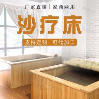 松辰堂沙疗床养生馆加盟 理疗会所沙疗床安装 厂家批发沙疗床