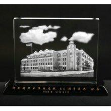 湖南学校建校周年水晶纪念品,校友回忆母校水晶礼品摆件定做,免费刻字