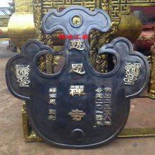 厂家直销禅寺禅院铸铜云板/南无吉祥王菩萨云板/佛道教宗教用品