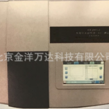 CR2019-2 水泥中水溶性铬(VI)测定仪厂家直销 型号:CR 2019-II 金洋万达