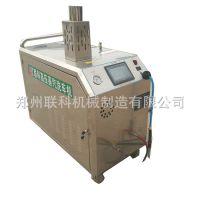 郑州联科高压蒸汽清洗机蒸汽洗车机价格蒸汽洗车洗的干净吗