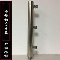 厂价直销不锈钢分水器,集水器,水表立柱