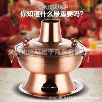 一件代发 不锈钢木炭火锅 仿古紫铜色火锅 大口径 会销评点礼品