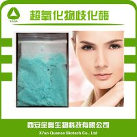 SOD超氧化物歧化酶  SOD冻干粉 2万IU/g  100g/袋
