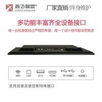 电子班牌 HX86-Z21.5 21.5寸新款 智能触摸壁挂式校园产品多功能电子标牌鑫飞厂家