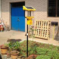 新余6.6KG户外果园农林太阳能杀虫灯SW-TS1光控型频振式太阳能杀虫灯信誉保证