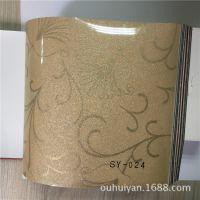 香槟兰花覆膜板304不锈钢钢板橱柜柜体材料彩色201不锈钢薄板