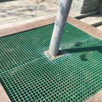 玻璃钢格栅树池篦子 湖南玻璃钢格栅厂家 雨篦子距离