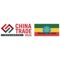 2019年埃塞俄比亚贸易展览会-中国区总代理