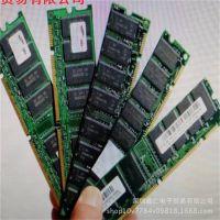 平板电脑主板 手机主板 库存电子产品 线路板 废锡渣 电子脚回收
