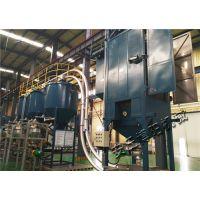 炭黑管链式输送机、管链输送机节能
