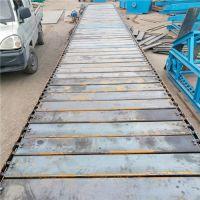 铸铁件链板输送机耐用 大型链板输送机分类加工厂家
