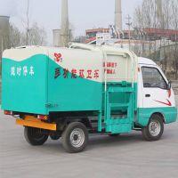 新能源电动自卸式垃圾电动四轮车摆臂挂桶式垃圾车厢可卸式清运车