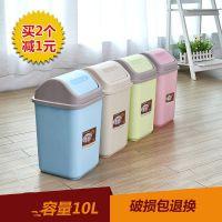 客厅厨房厕所垃圾桶家用翻盖式大号卫生间带盖废纸篓塑料桶