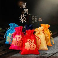 喜糖袋新年红色福袋糖果袋礼品袋束口抽绳小布袋子珠宝首饰包装袋