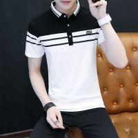 2018新款翻领男式短袖T恤韩版青年打底衫夏季男装一件代发 主销款