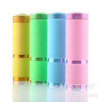 9LED紫光验钞手电筒 UV荧光剂检验四款颜色验钞验门票美甲