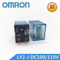LY2-J 功率继电器 欧姆龙/OMRON原装正品 千洲