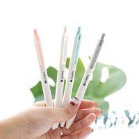 0872 文曦文具简约0.5mm中性笔 学习办公签字笔按动黑色水笔办公