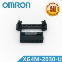 XG4M-2030-U 扁平电缆连接器 欧姆龙/OMRON原装正品 千洲