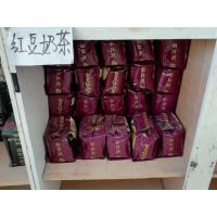 奶茶原料厂家 专业供应奶茶店原料 优质奶茶粉批发零售