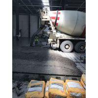西卡耐磨地坪材料报价|耐磨地坪工程价格 西卡正品