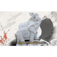 1.8米石雕大象大理石惠安石雕大象加工厂批发 可定制