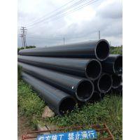 江苏通全球工程管业供应盐城市PE非开挖牵引实壁管