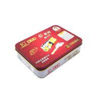 义信利f165高档锁芯铁盒包装 智能锁芯高档铁盒定做 长方形铁盒