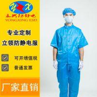东莞防静电衣服定做厂家讲述防静电服制作工艺要求