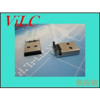 A公90度-6P贴片USB公头-梯形AM 二脚DIP 带两定位柱