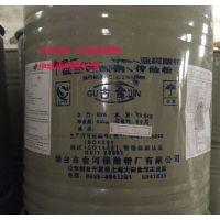 厂家直销中成古金食品级保险粉的价格 连二亚硫酸钠生产厂家