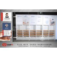 小米2.0体验店标准背柜靠墙配件柜现货出售厂家