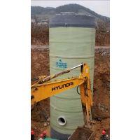 武汉一体化污水提升泵站定做 宇轩