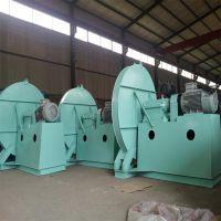 唐山铭风9-26-11.2D 110kW高压除尘离心引风机生产厂家