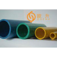 玻璃钢拉挤圆管找江苏欧升定制 价格优惠 质量保证