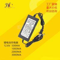 12V2A电源适配器多功能通用电视显示器机顶盒监控电源 12v2000ma