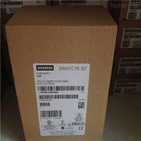 西门子PLC模块6ES7 321-1EL00-0AA0通用PLC模块