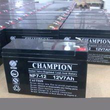 冠军蓄电池NP7-12(12V7AH)UPS蓄电池代理商