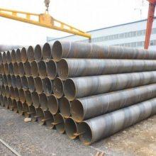 通泽 q235b螺旋钢管 q235螺旋钢管 q235b螺旋钢管价格