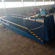 航天厂家直销10吨天津移动式货柜装车平台|叉车专用手动登车桥|操作简单