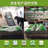 育肥羊专用核心料,提供育肥羊精饲料配方