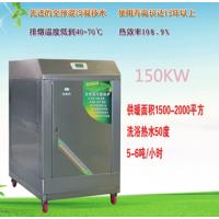 锅炉改造换低氮节能全预混冷凝锅炉-美斯特150kw采暖炉