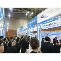 2019第21届韩国釜山国际海事展/2019年10月22-25日